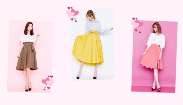 女性向けのファッションレンタルサービスRcawaii